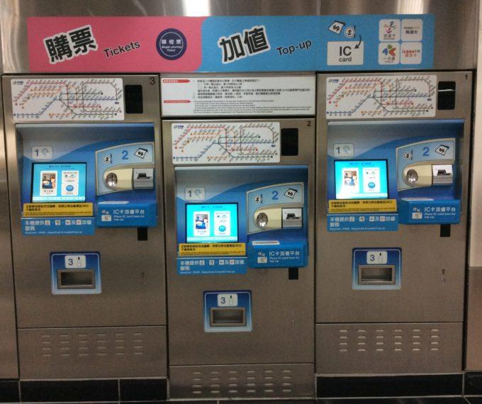 台北MRT券売機