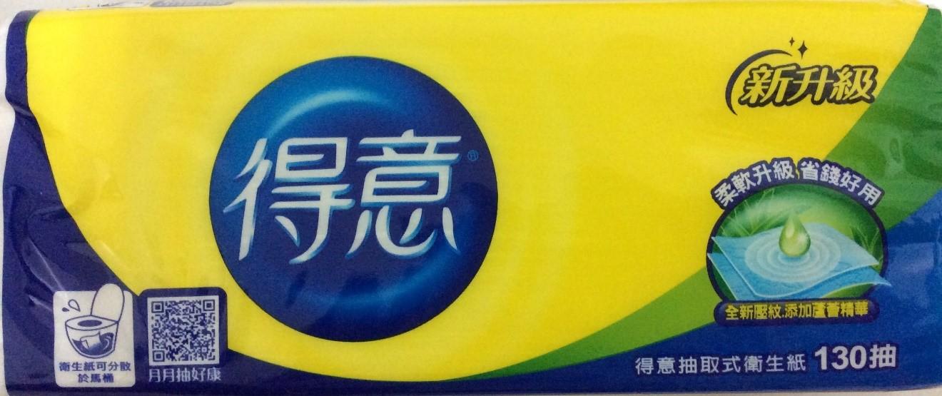 台湾のトイレットペーパー